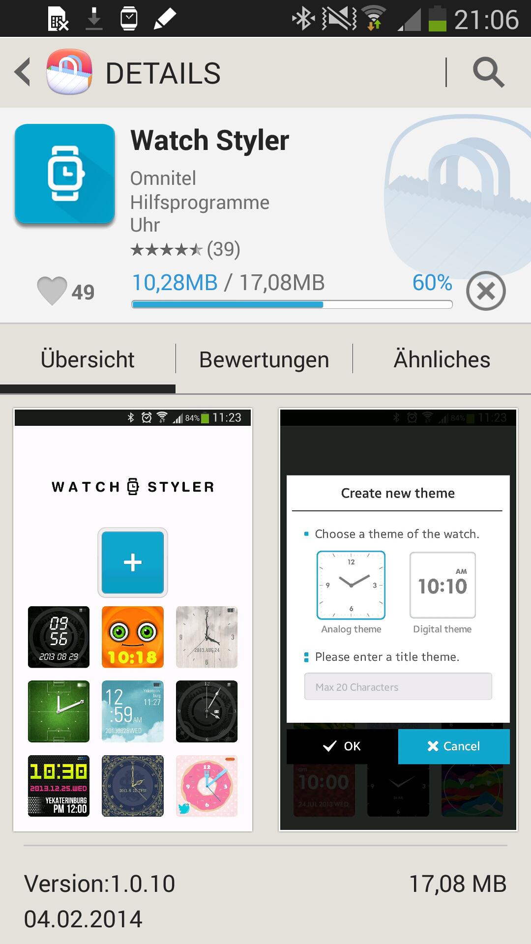 watchstyler-app